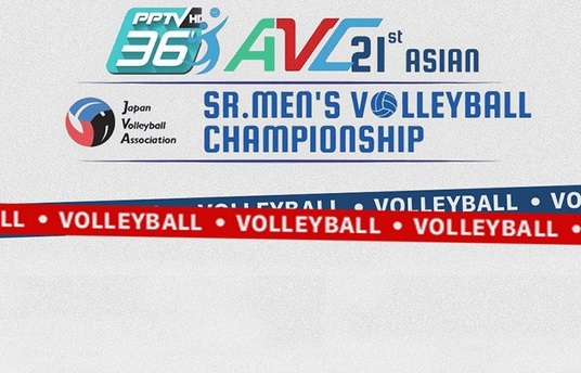 Asian Volleyball Championship 2021
