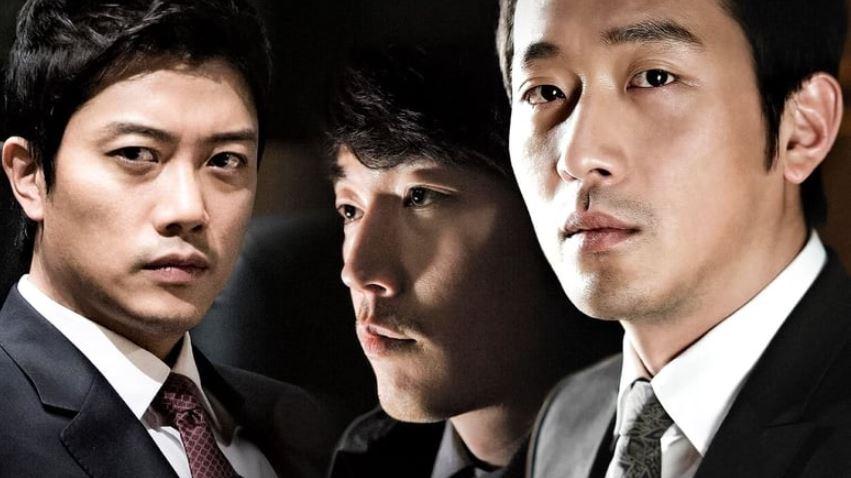 Film Korea The Client